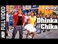 Dhinka Chika HD
