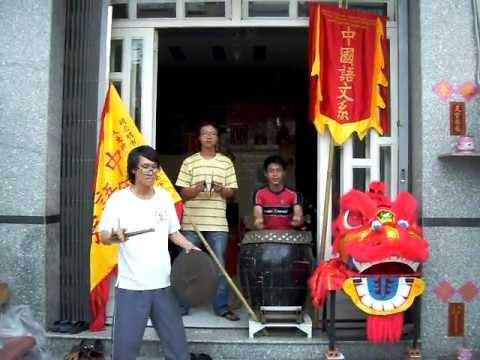 Tập trống -- Đội lân khoa Ngữ Văn Trung Quốc ĐHKHXH&NV 中国语文系醒狮团