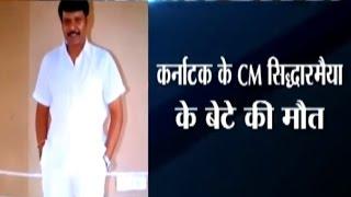 Karnataka CM Siddaramaiah's son Rakesh Siddaramaiah passes away
