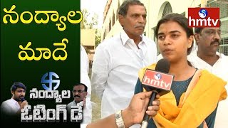 Bhuma Mounika face-to-face over Nandyala by-poll..