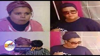 في أول خــروج إعلامي..الممثلة خديجة عدلي تكشف حقيقة زيارتها للشوافة فتيحة   |   بــووز