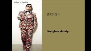Gangbuk Dandy Eng Sub 강북멋쟁이 가사