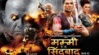 Mummy V/s Sinbaad Full Movie Part 4