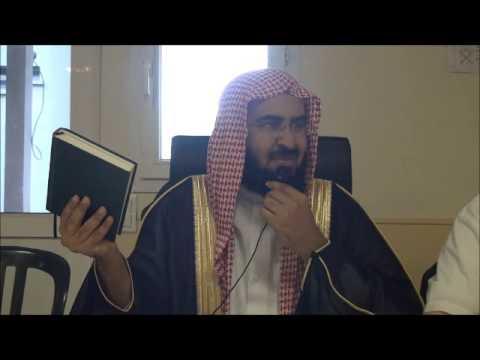 Exhortation du Sheykh Badr al OTEYBI à travers un verset du Coran