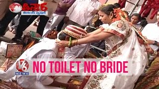 No Marriage without Toilets says Ensanpalle Villagers