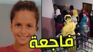 وهران تهتز على وقع فاجعة .. مقتل الطفلة ''غزالة'' ذات 8 سنوات في فيديو مؤثر جدا | زووم