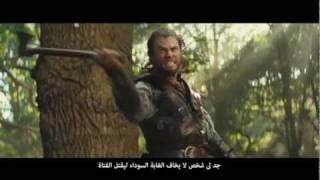 Snow White And The Huntsman (2012) No.1 Trailer