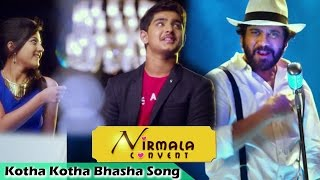 Akkineni Nagarjuna Birth Day Special Song From Nirmala Convent Movie