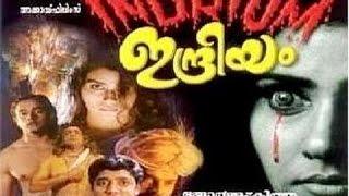 Indriyam 2000 Full Malayalam Movie Boban Alummoodan