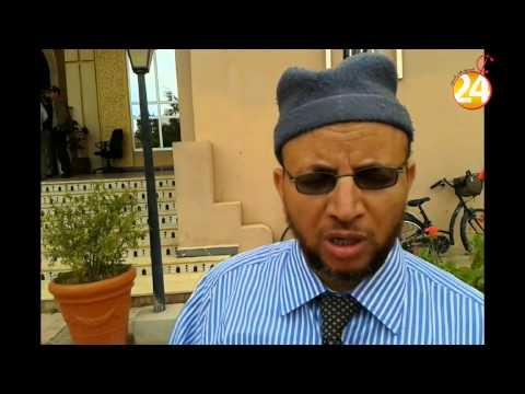 أمزيل، عضو المجلس الوطني لنقابة العدل