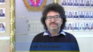 Геннадій Круговий про шахматні змагання в ХНУВС