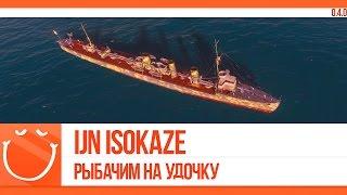IJN Isokaze. Рыбачим на удочку.
