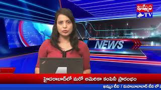 అశ్వాపురం మండల పరిషత్తు సర్వసభ్య సమావేశం రసాభసా Ashwapuram Mandal Parishad Plenary Session Rasabhasa