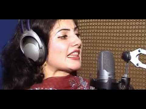 Nazia Iqbal New Pashto New Song Youtube