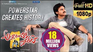 Attarintiki Daredi Full Length Telugu Movie || 2013