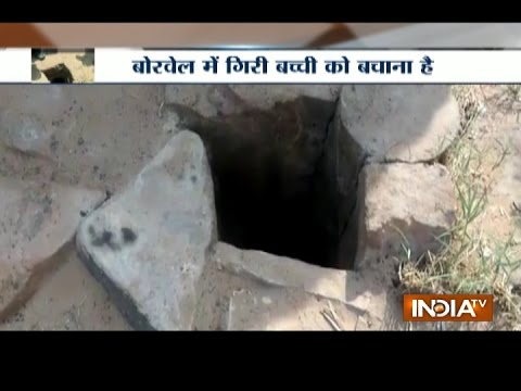 Two year old falls in borewell in Jodhpur; rescue operations on