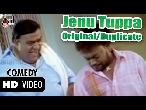 Saadhu kokila comedy - 3