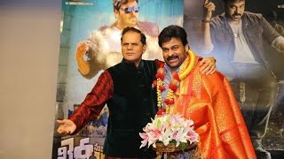 Subbarami Reddy Felicitates Chiranjeevi On His Successful Comeback