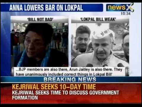 NewsX: Will Anna Hazare accept diluted Lokpal Bill ?