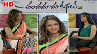 Chandamama Kathalu Movie - Chit Chat with Lakshmi Manchu
