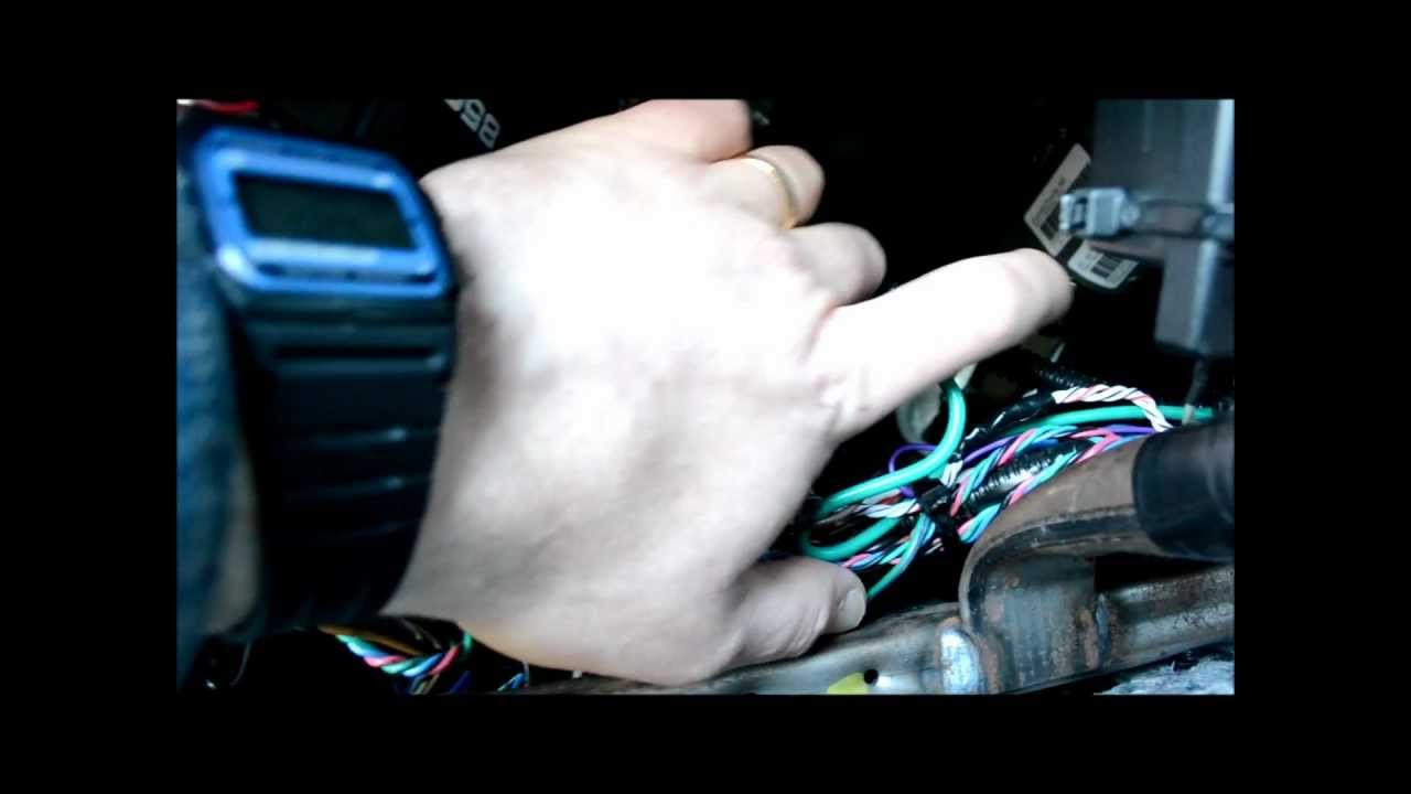 Car Alarm How To