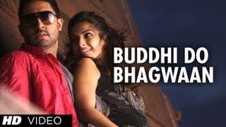 Buddhi Do Bhagwaan ( Ladki Hai Nadaan) Players