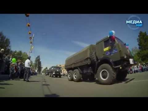 Парад победы. Мыски 9 мая 2014.