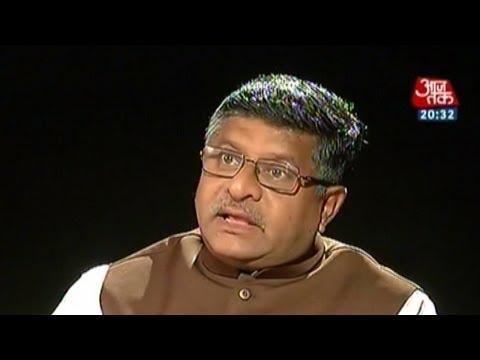 Seedhi Baat: Ravi Shankar Prasad
