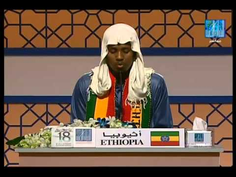 Dubai International Holy Quran Award - NIMAN BASHIR MOHAMUD - ETHIOPIA International Competition