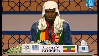NIMAN BASHIR MOHAMUD-ETHIOPIA |  نيمان بشير محمد -  اثيوبيا