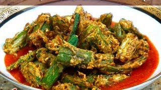 Okra Tomato Curry..
