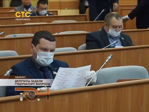 Депутаты задали губернатору вопросы