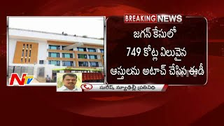 Jagan DA Case : ED Attaches Rs 749 Crs including Lotus Pond and Bengaluru Villa