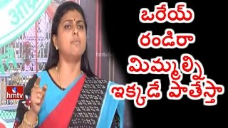 YCP MLA Roja Sensational Comments on Bonda Uma Attack : AP..