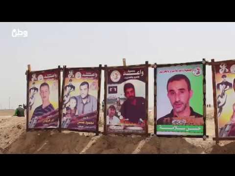 """كاميرا """"وطن"""" تواكب """"جمعة الشهداء والاسرى"""" على حدود قطاع غزة"""