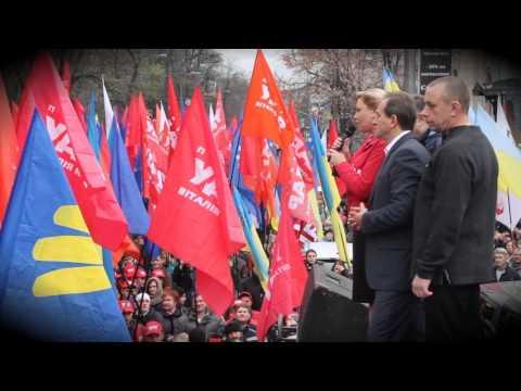 Україна - це Європа!