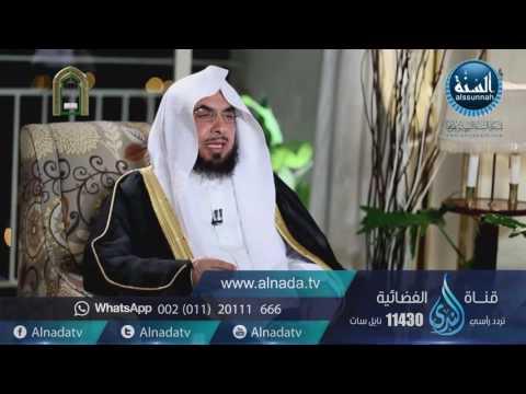 الحلقة الأولى - هدي النبي صلى الله عليه وسلم في العلاقات