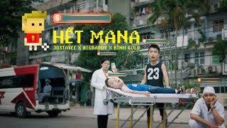 HẾT MANA | JUSTATEE x BIG DADDY x BÌNH GOLD | MUSIC VIDEO TẾT 2019