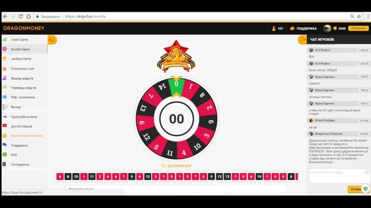 Pokerstars старс на андроид india