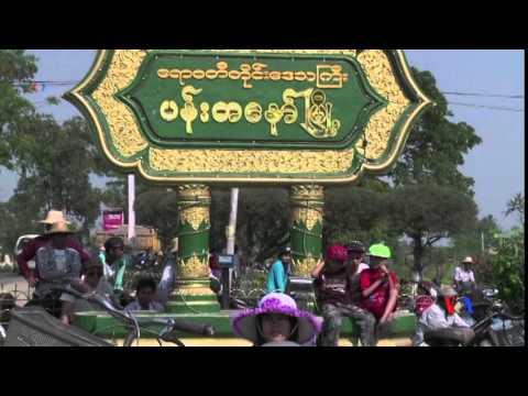 Burmese TV Update - 03-29-2014 image