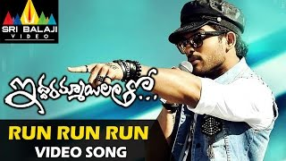 Run Run Video Song - Iddarammayilatho Movie