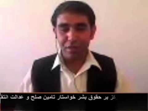 AMNESTY INTERNATIONAL REFUGEE REPORT and AZIZULLAH POPAL VIA SKYPE