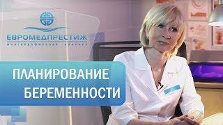 вакансия родильный дом москва