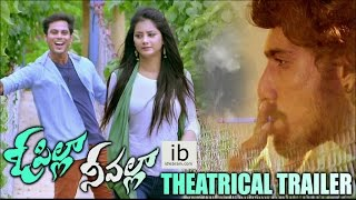 O Pilla Nee Valla theatrical trailer - Krishna Chaitanya ,..