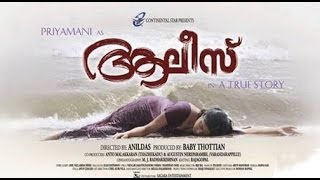 Alice A True Story (2014) Malayalam Full HD Movie