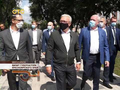 Визит губернатора Красноярского края