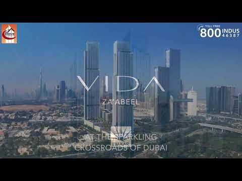 Vida Za'abeel by Emaar