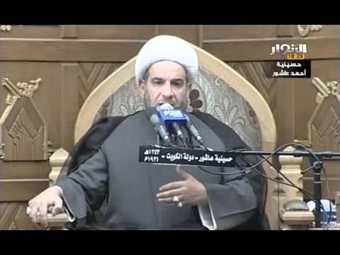 ذكرى وفاة أم البنين ع / الشيخ عبد الكريم العقيلي - 12 جمادي الاخرة 1434 هـ