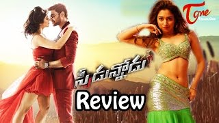 Speedunnodu Movie Review :  Maa Review Maa Istam