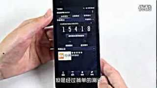 Hong Mi Review, 1.5Ghz 4-core Smartphone Xiaomi Red Rice